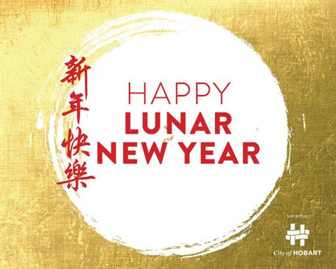 Image square Happy Lunar New Year