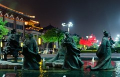 Xi'an - Flickr